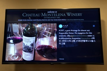 2018 04 USA Napa Valley 042 chateau montelena winery